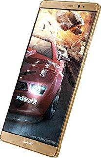Huawei Mate 8 -64GB